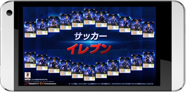 サッカーブログ用C_白