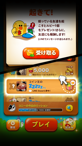 Update_blog_banner_social_JP
