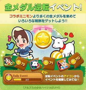 0816_npcfriend_jp