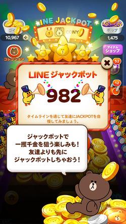 JP_04_640_1136