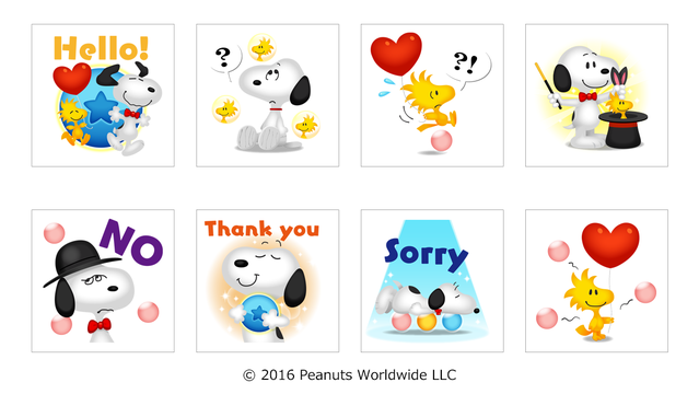 Stamp_SNOOPY