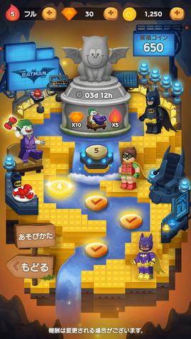 02_Treasure_MAP