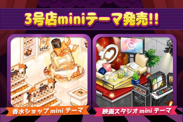 ingame_mainbanner540_jp