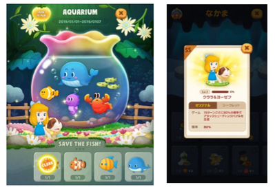 event_aquarium