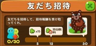 11_shotai_reset