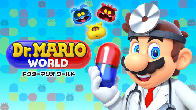 Dr.Mario World_main