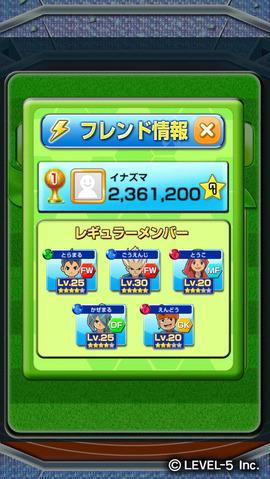 08_画面写真4