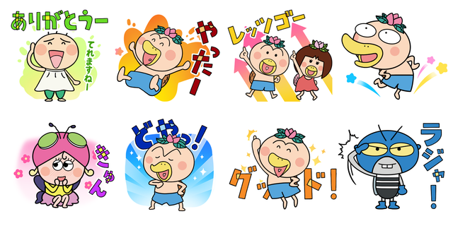 Hanakappa_Stamp