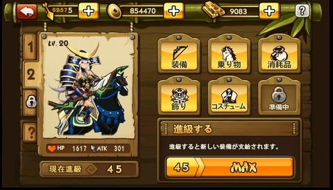 2015-04-16_001100