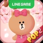 LINESTORE_1024x1024 (1)