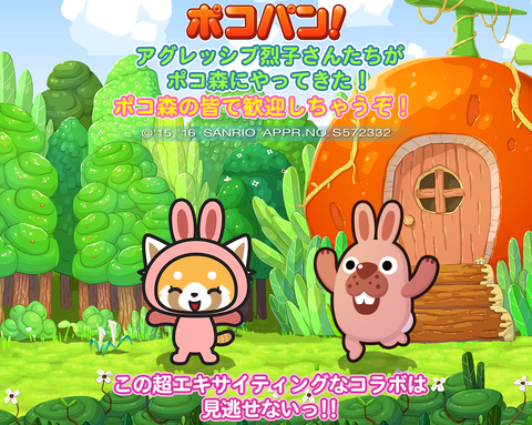 160831_OA_Retsuko1_1040x830_j