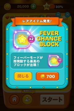 FEVER Chance Block