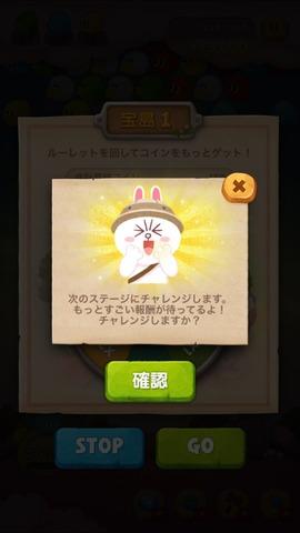 S__540680