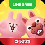 App_Icon_kadomaru