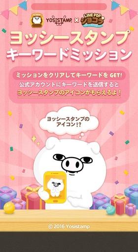 pop3_banner1_C043_yosi_keyword_jp