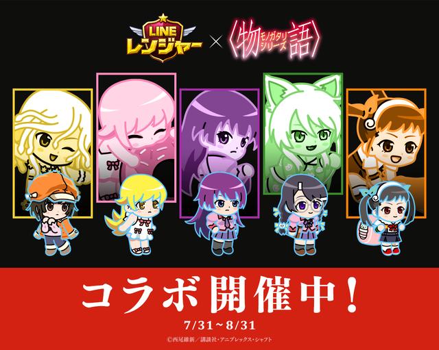 Ranger_Monogatari Series_main01