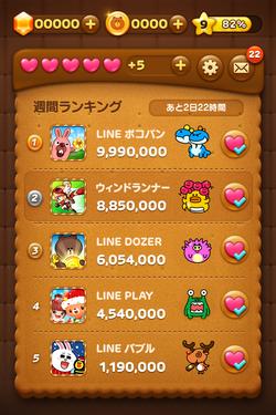 game friend_main_jp