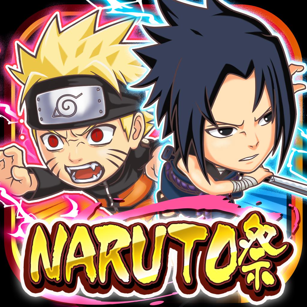 ジャンプチ ヒーローズ ジャンプチ大特集祭 Naruto ナルト 編 を