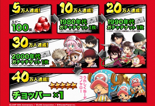 Jumputi_Heroes_pre