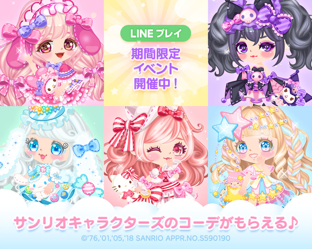LINEPLAY_OA_1040x830