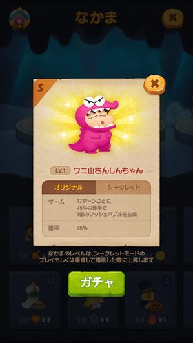 s-chocobi_jp