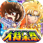 icon_聖闘士星矢祭2020_1024×1024_四角切り抜き