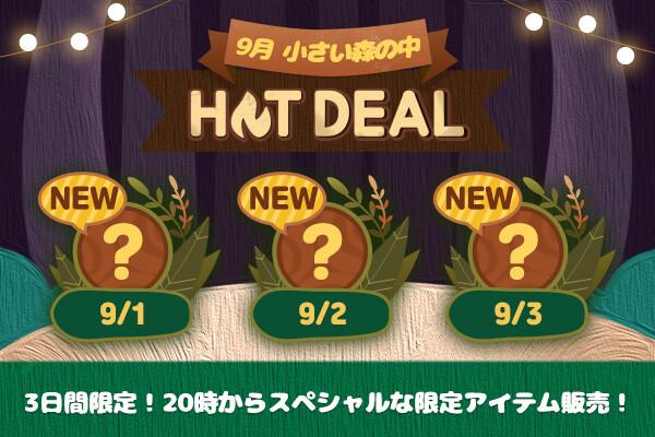ingame_mainbanner537_jp