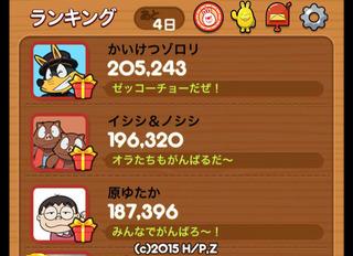 06_Ranking