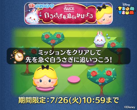 イベント告知_logo