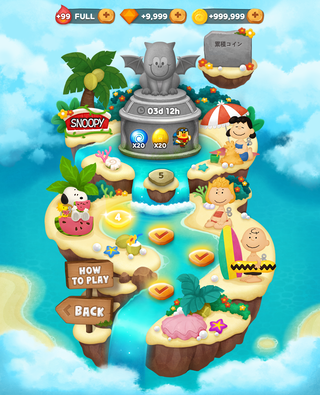 peanuts_treasure_map_final