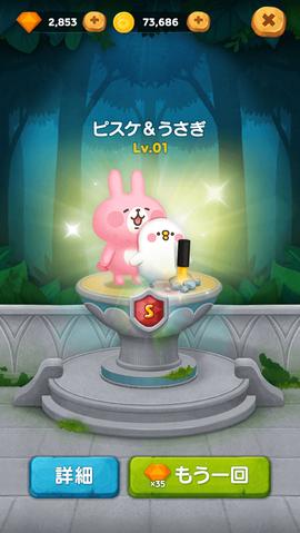 160805_kanahei_official blog screenshot_02