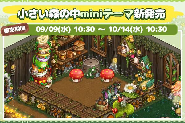 ingame_mainbanner547_jp