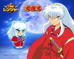 180511_Ranger_Inuyashha_Inuyasha
