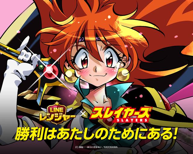 【監修通過】キービジュアル3_JP