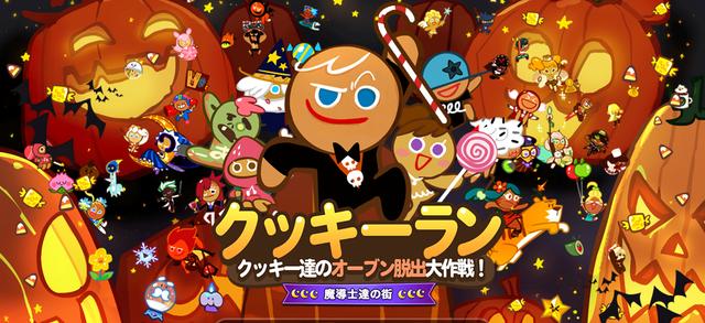 sp_top_main_jp