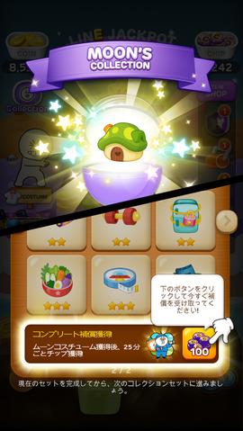 Update_blog_banner_collection_JP