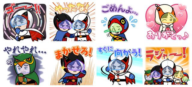 [Stamp]_LINE-Rangers-×-ガッチャマン(JP)