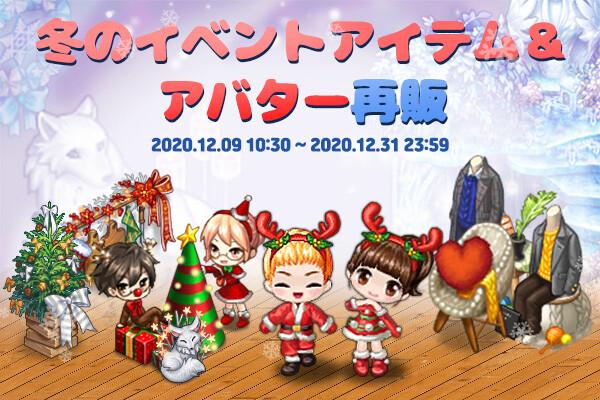 ingame_mainbanner571_jp