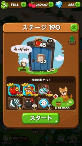 4_dubble_item