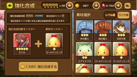 egg05_2