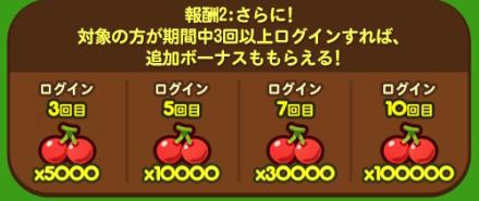 12_kyuminhukki3