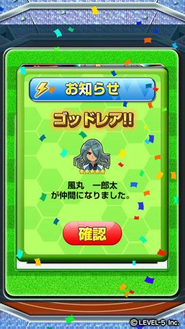 07_画面写真4
