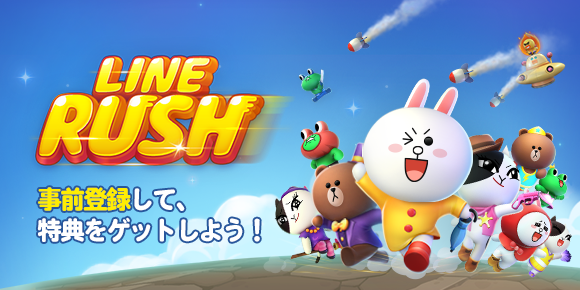 LINE_GAME_Category_banner_580_290