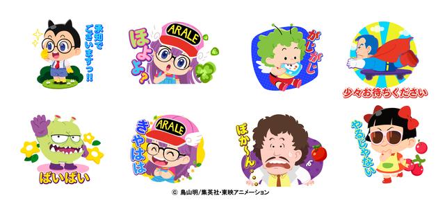 PKPK&ARALE_stamp