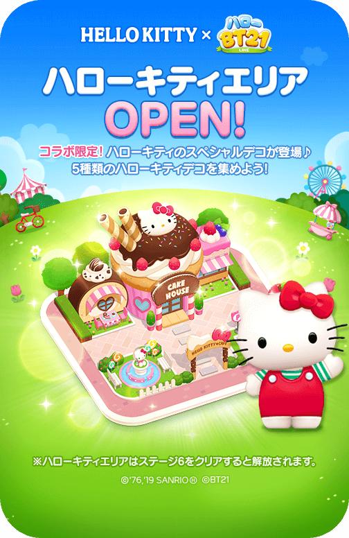 01_Main-Stage_hello_kitty_JP