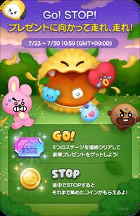 09_Go-Stop_2_JP_copy