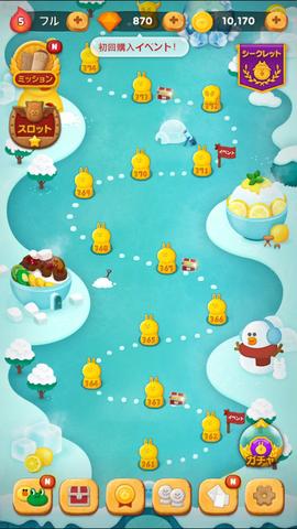 コラボ_マップ画面