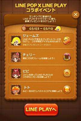 Event_1