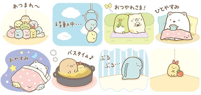 Bubble2_stampset_201909sumikko