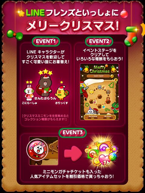 1221_Christmas_blog